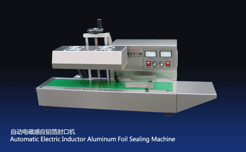Automatic Electric Inductor Aluminum Foil Sealing Machine