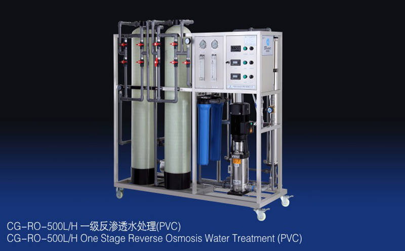 CG-RO Reverse Osmosis Water Treatment Equipment