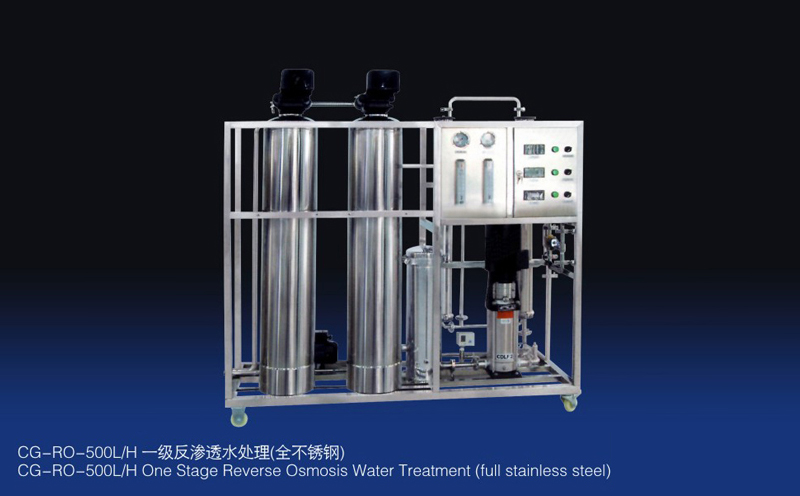 CG-RO Reverse Osmosis Water Treatment Equipment
