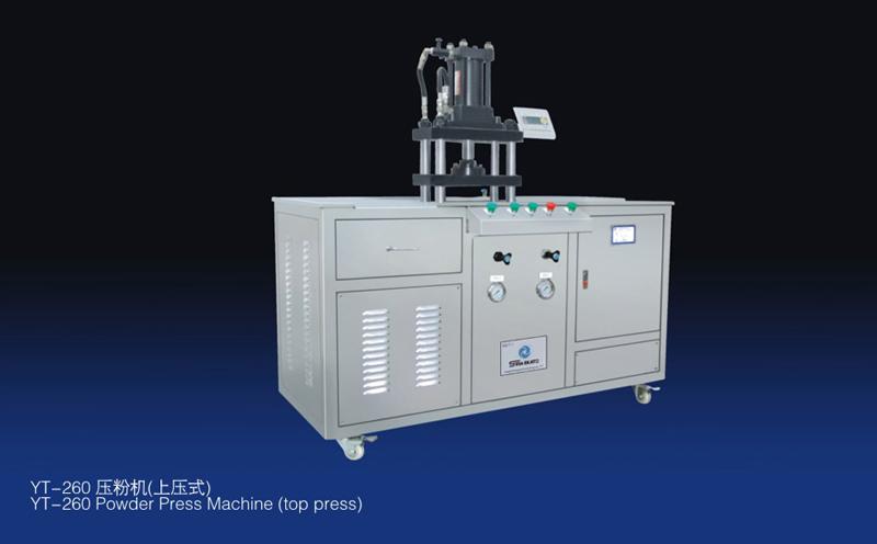 YT-260 Powder Press Machine(Top Press)