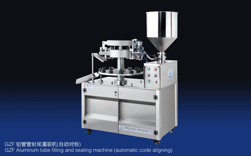 GZF Aluminum Tube Filling and Sealing Machine
