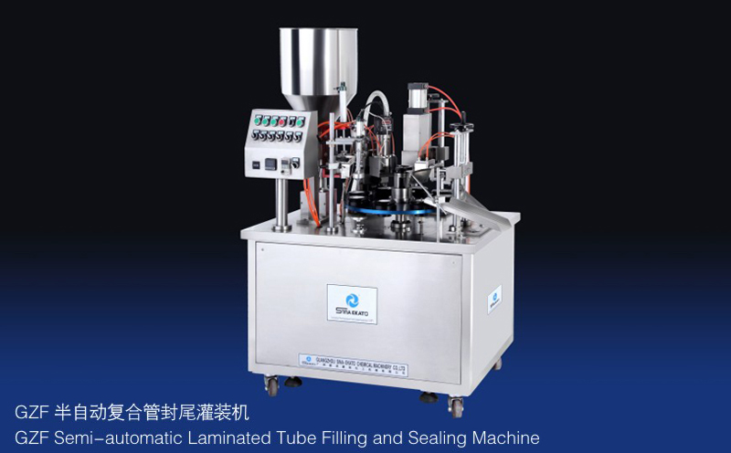 GZF Automatic Laminated Tube Filling and Sealing Machine