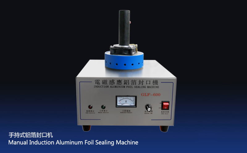 Manual Induction Aluminum Foil Sealing Machine
