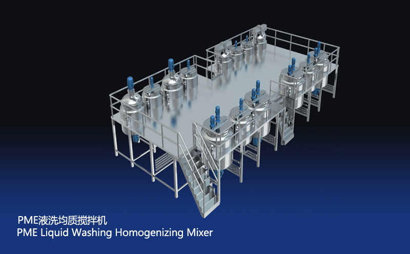 PME Liquid Washing Homogenizing Mixer