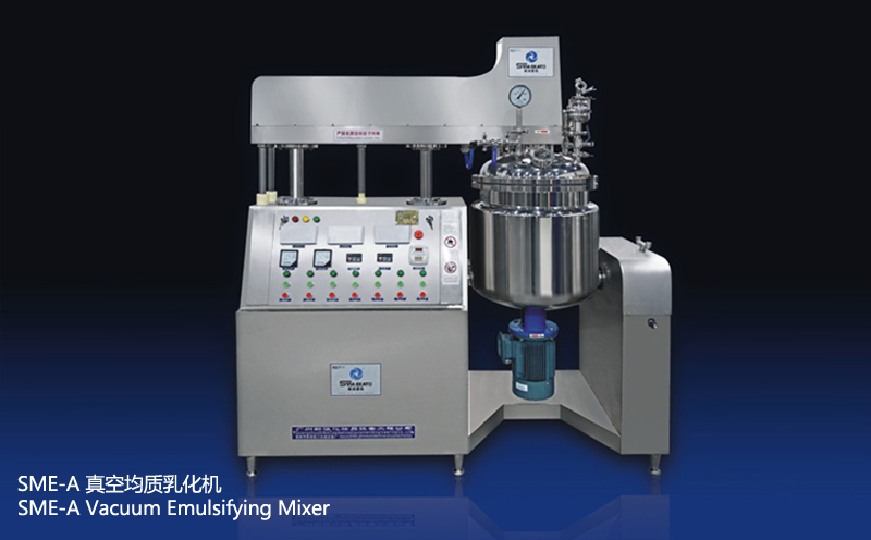 SME-A Vacuum Emulsifying Mixer(Bottom Homogenizer)