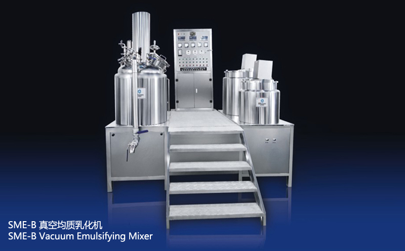SME-B Vacuum Emulsifying Mixer(Fixed Pot,Bottom Homogenizer with Internal and External Circulation)