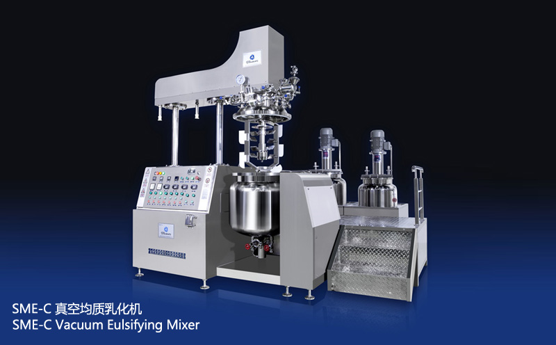 SME-C Vacuum Emulsifying Mixer(Top Homogenizer, Double-Way Mixing)