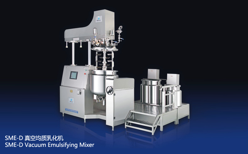 SME-D Vacuum Emulsifying Mixer(Top Homogenizer with PLC System)