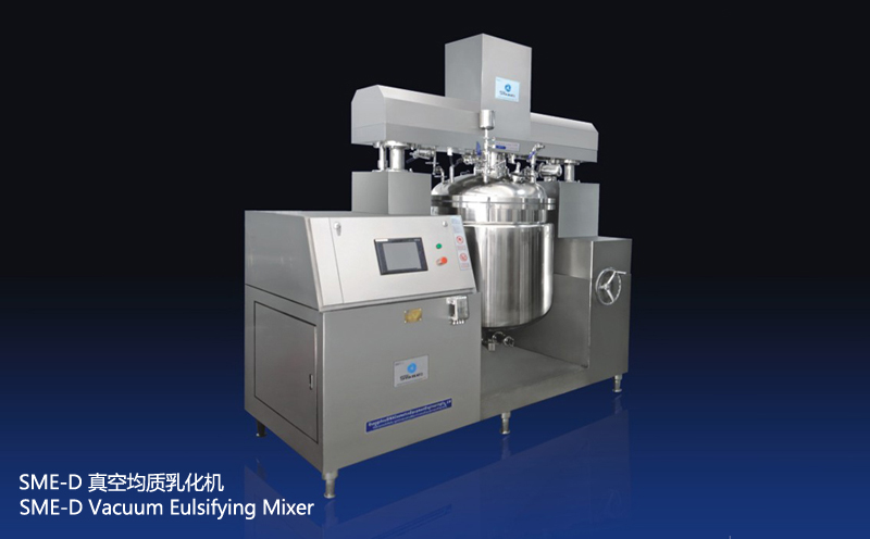 SME-D Vacuum Emulsifying Mixer(Top Homogenizer with PLC System)