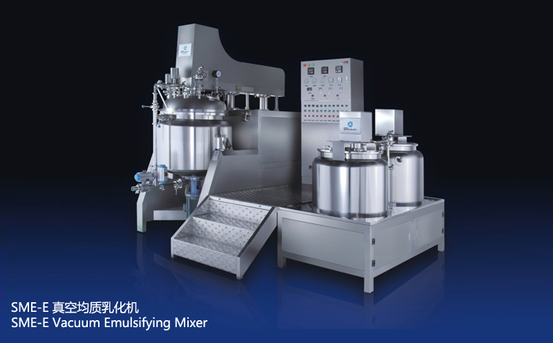 SME-E Vacuum Emulsifying Mixer(Helical Ribbon Mixing, Internal and External Circulating Homogenization)