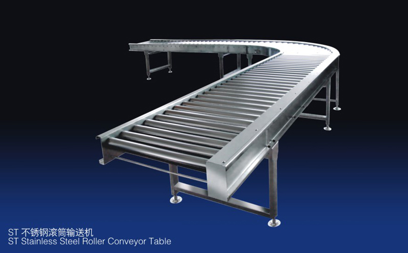 ST Stainless Steel Conveyor Table