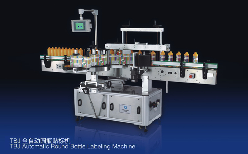 TBJ Automatic Round and Flat Bottles Universal Labeling Machine