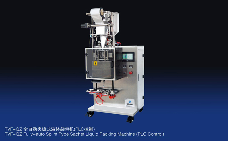 TVF-QZ Splint Type Sachet Packing Machine | Vacuum
