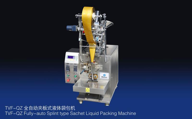 TVF-QZ Splint Type Sachet Packing Machine | Vacuum