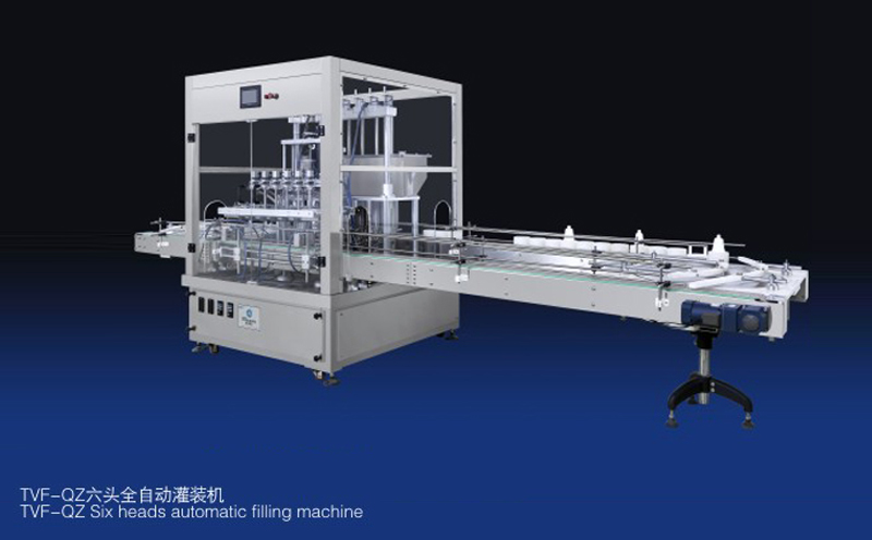 TVF-QZ Automatic Liquid Filling Machine