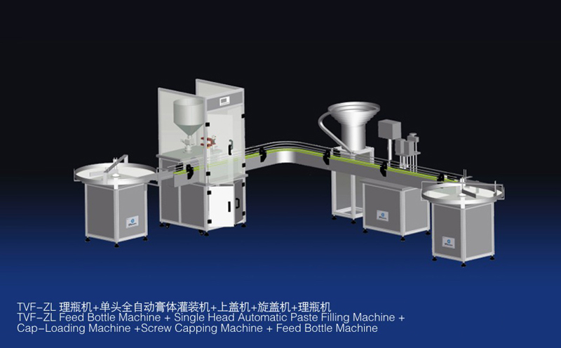 TVF-SL Automatic Cream & Paste Filling Machine