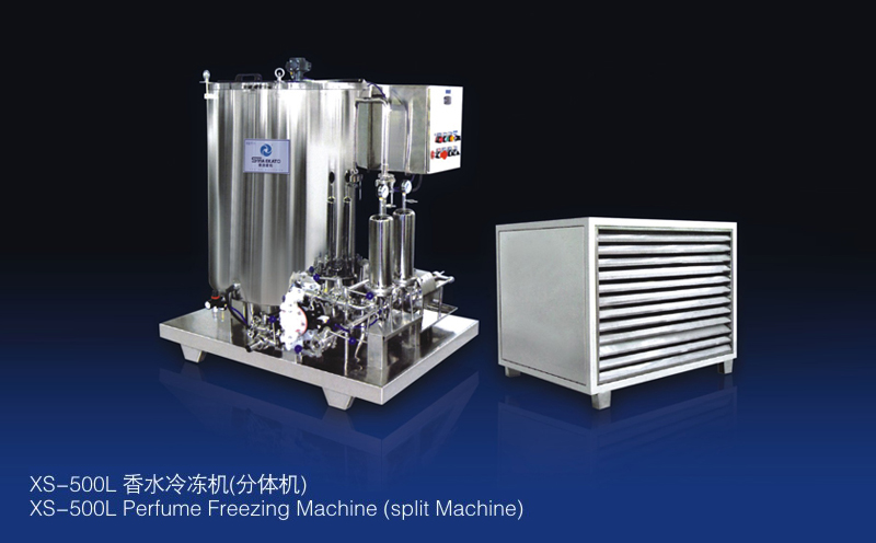 XS Perfume Freezing Machine