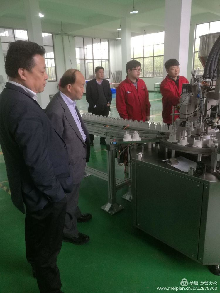 Wang Wanxu, President of China Daily Chemical Institute, inspects China's daily chemical equipment manufacturing enterprises--SinaEkato