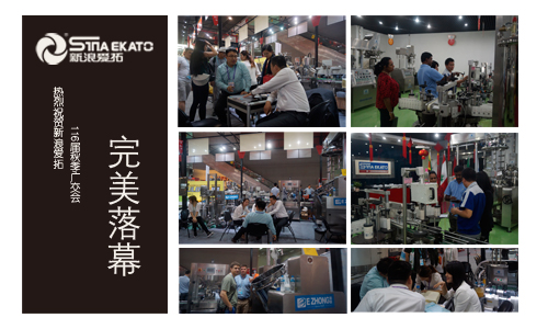 Just after the Canton Fair, foreign customers group visit SinaEkato!