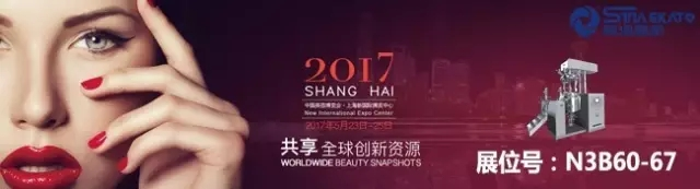 Invitation of 22nd China Beauty Expo