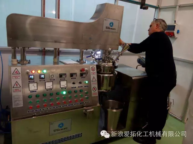 SinaEkato cosmetics machinery shining the 118th Canton Fair
