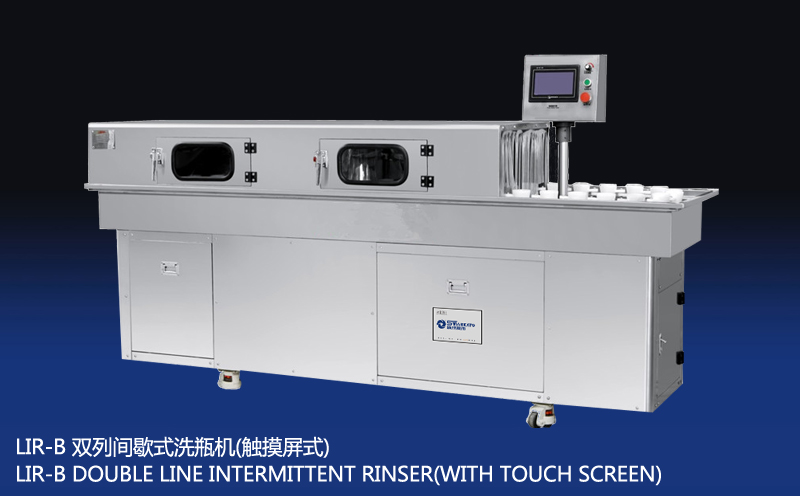 LIR-B Double Line Intermittent Rinser(With Touch Screen)