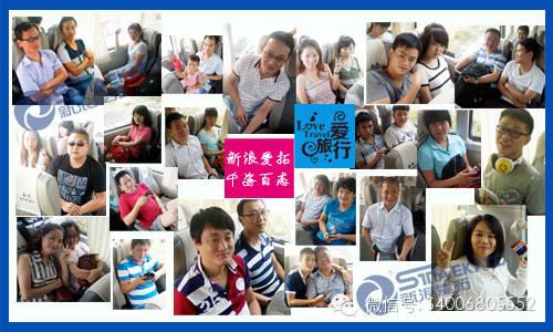 Qingyuan drift - SinaEkato outdoor promotional activities