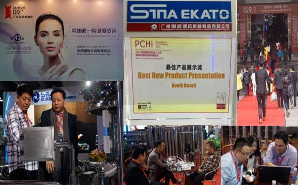 End of two exhibition, SinaEkato won the award for best product display