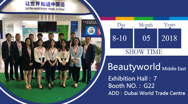 【SinaEkato】Invitation of Beautyworld Middle East